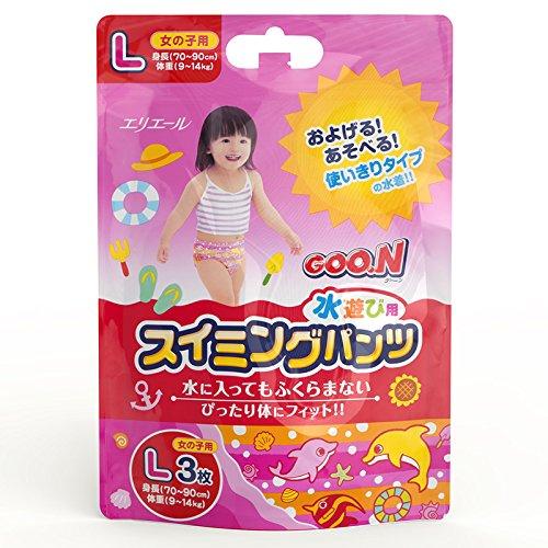 グーン スイミングパンツ Lサイズ(9~14kg) 女の子用 3枚