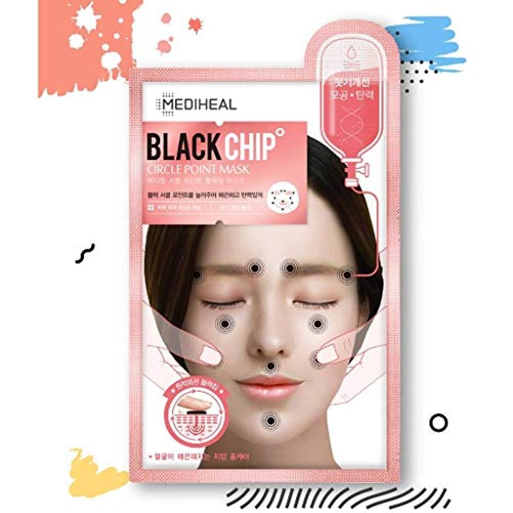 同級生コーナー経験Medihealメディヒールブラックチップサークルポイントマスク10シート韓国化粧品肌タイプ韓国の有名な化粧品ブランドの人気マスクパック水分補給1ボックス10章スキンケア本当に