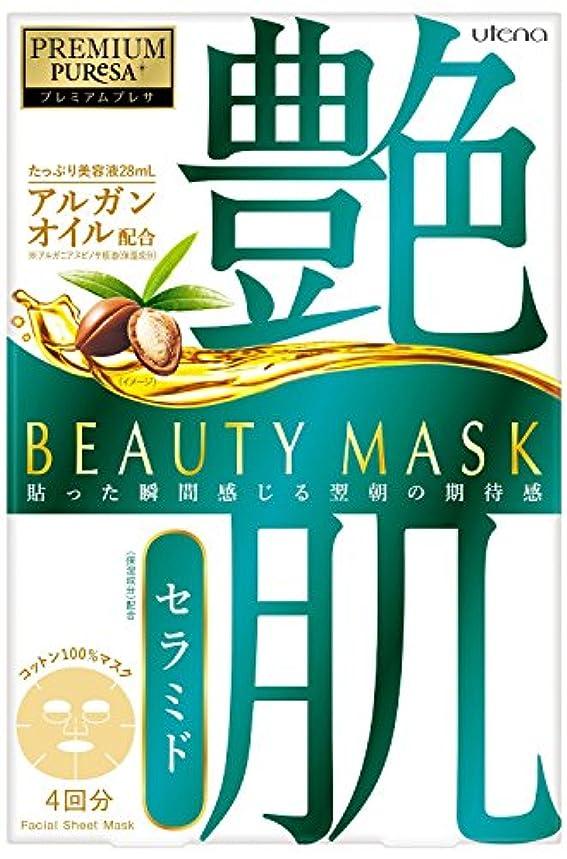 不安受粉するどきどきプレミアムプレサ ビューティーマスク セラミド 4枚