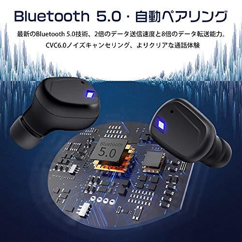 『【Bluetooth 5.0進化版】AIKAQI 完全 ワイヤレスイヤホン 自動ペアリング 自動ON/OFF Bluetooth イヤホン ワンボタン設計 軽量 左右分離型 高音質 IPX5防水&防汗 ブルートゥース イヤホン 片耳 両耳とも対応 マイク内蔵 両耳通話 ハンズフリー通話 充電収納ケース付き B06 ブラック』の1枚目の画像