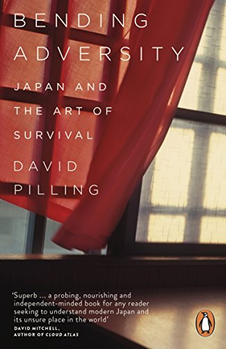 Bending Adversity: Japan and the Art of Survivalの詳細を見る