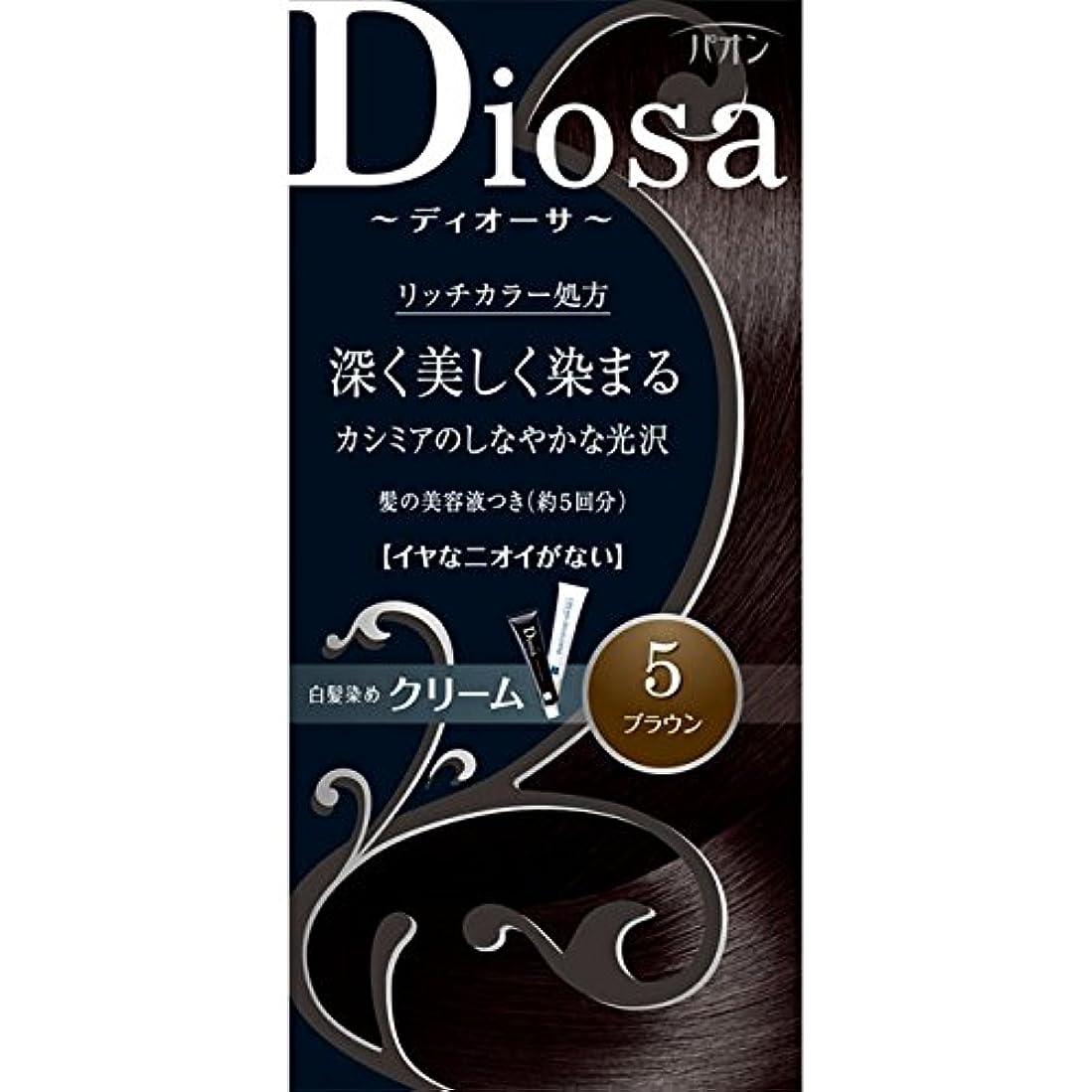 埋め込む鉛間違いヘンケルライオンコスメティックス パオン ディオーサ クリーム 5 ブラウン 40g+40g+10g (医薬部外品)