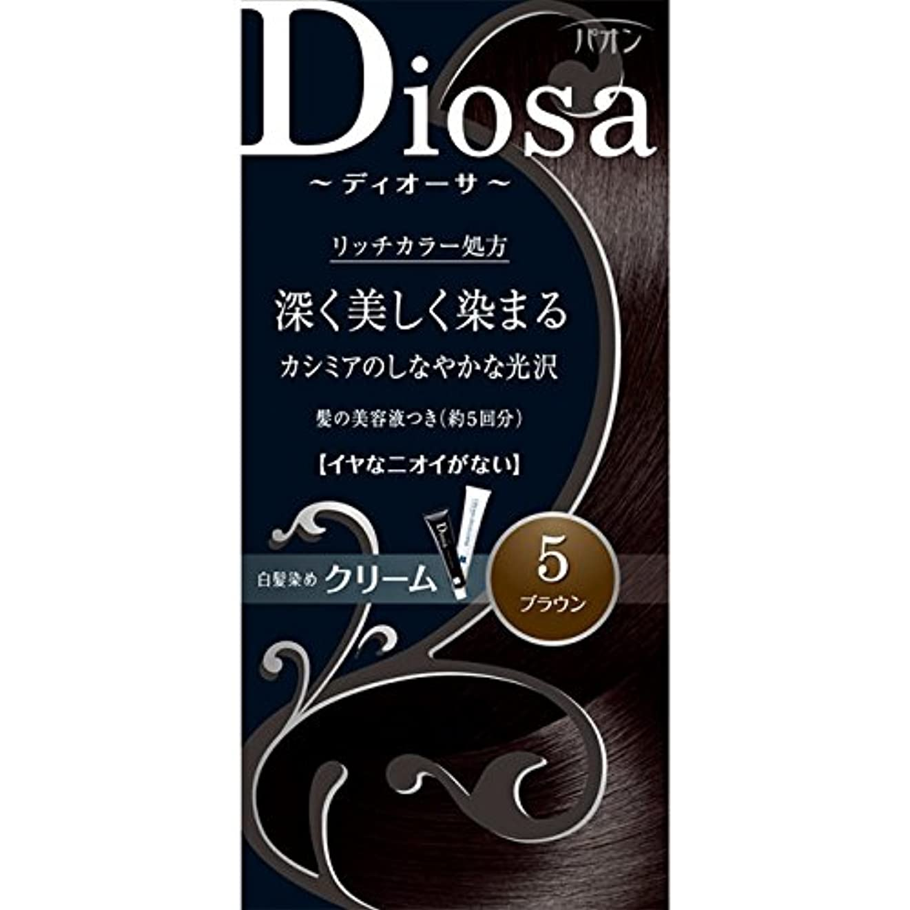 見物人飲料成功したヘンケルライオンコスメティックス パオン ディオーサ クリーム 5 ブラウン 40g+40g+10g (医薬部外品)