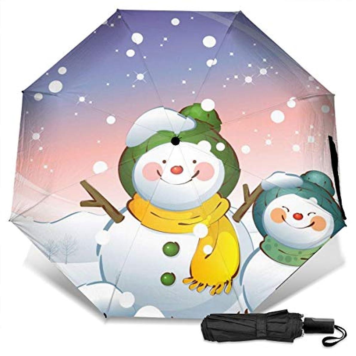気づく遡るギャザー甘いメリークリスマスかわいい雪だるま漫画折りたたみ傘 軽量 手動三つ折り傘 日傘 耐風撥水 晴雨兼用 遮光遮熱 紫外線対策 携帯用かさ 出張旅行通勤 女性と男性用 (黒ゴム)