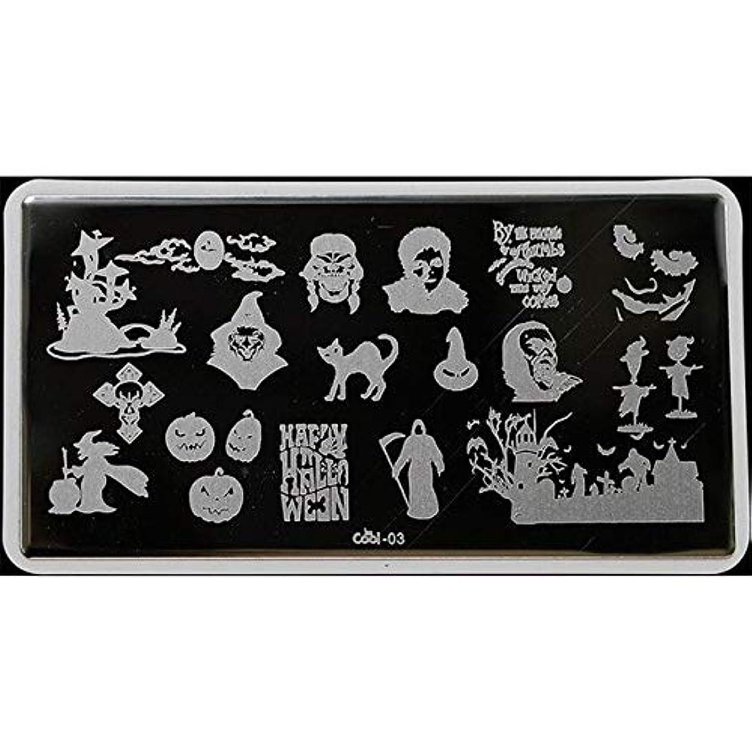 わずかに数指紋SUKTI&XIAO ネイルステッカー ネイルアートネイル印刷版テンプレートネイルポリッシュ印刷ツールスタンピングブレードトランスファーモールド
