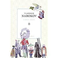 Nikolai Gogol (Penguin Modern Classics) (English Edition)
