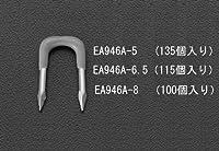 6.5mm巾 丸電線用ステープル[115個] EA946A-6.5