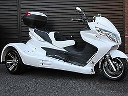 IceBear(アイスベアー) トライク 250cc水冷エンジンバック付 三輪バイク 大型スクータートライク パールホワイト HL250SW