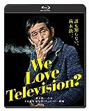 We Love Television?【ブルーレイ版】[Blu-ray/ブルーレイ]