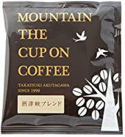 【焙煎職人の至芸】【おいしさそのまま詰まっています】カップオンコーヒー 摂津峡ブレンド 60袋