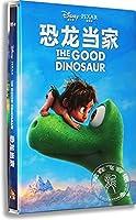 アーロと少年「The GOOD DINOSAUR」DVD 中国正規版 並行輸入品 [並行輸入品]