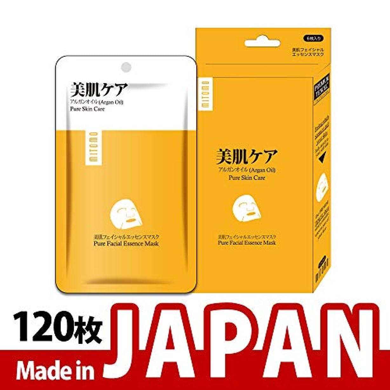 格差自分テメリティ【HS002-A-5】MITOMO日本製シートマスク/6枚入り/120枚/美容液/マスクパック/送料無料