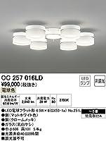 オーデリック インテリアライト シャンデリア 【OC 257 016LD】 OC257016LD