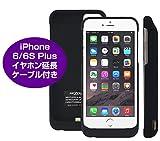 ハヤブサモバイル バッテリー内蔵ケース iPhone6Plus iPhone6S Plus 大容量 8000mAh プラス用 バッテリーケース USB出力 容量3倍 iPhone7Plus 兼用 ケース型 モバイルバッテリー (黒 )