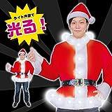 光る サンタ ジャケット コスチューム メンズ レディース 衣装 LEDライト コスプレ コス ベルト トップス クリスマス コスプレ衣装 仮装 サンタコスプレ サンタ衣装 サンタ服 赤 レッド 忘年会 イベント サンタ帽子 ハロウィン 大きいサイズ s-cs_6b672