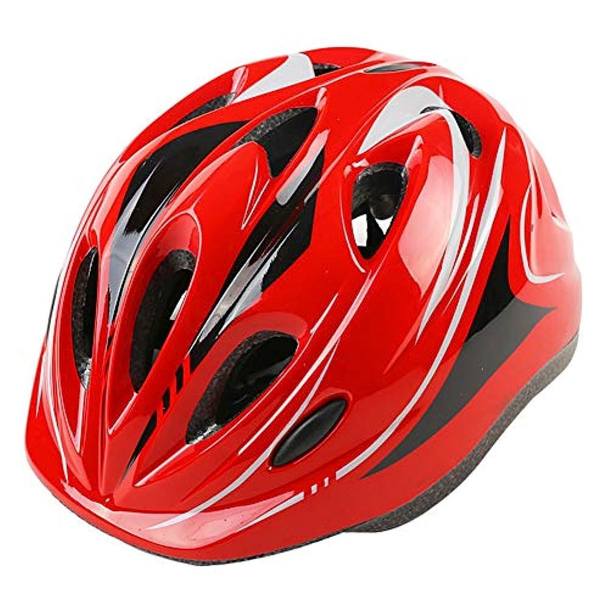 ソーセージ取る行き当たりばったり[Topcloud]子供用スポーツヘルメットマルチスポーツヘルメット