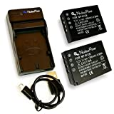 Nucleus Power 富士フィルム NP-W126 ×2個+USB充電器のセット 互換バッテリー BI-2S-F(W126)