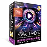 PowerDVD 16 Ultra|アカデミック版