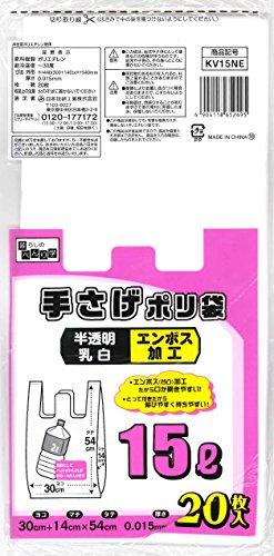 日本技研工業 手提げポリ袋 乳白 15L 20P KV15N...