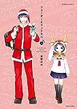 リコーダーとランドセル 11 (バンブーコミックス 4コマセレクション)