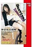 【Amazon.co.jp限定】サバイバル・インモラル 光月夜也 [DVD]