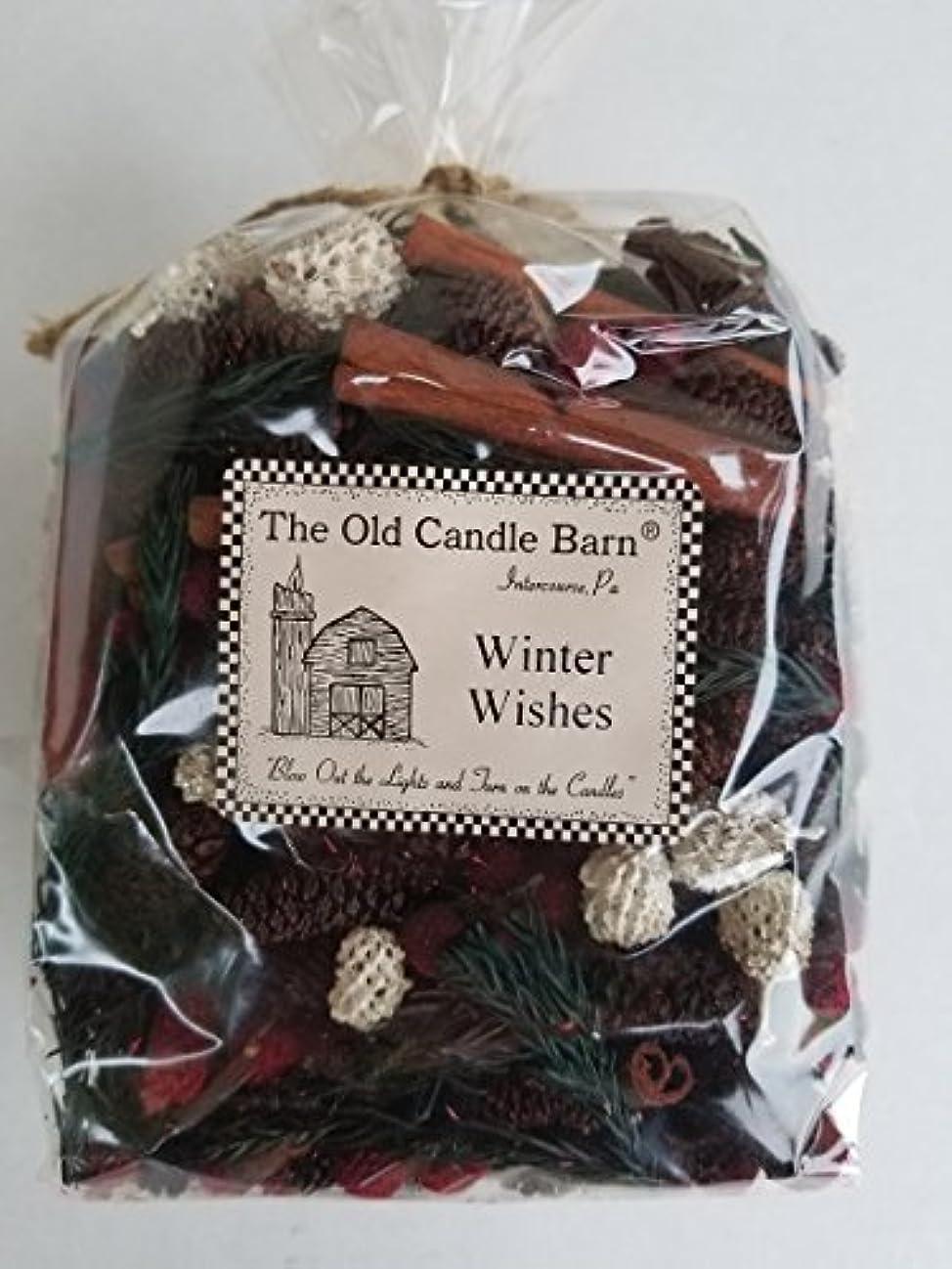 小麦粉締める誰かWinter Wishes Potpourri Largeバッグ – またはな冬やクリスマス装飾ボウルフィラー – Well香りつきとMade in the USA
