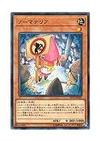 遊戯王 日本語版 EP19-JP061 Gnomaterial ノーマテリア (レア)