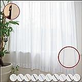 窓美人 エモーション レースカーテン 遮像 遮熱 UVカット 幅100×丈188cm 2枚組 パステルブルー