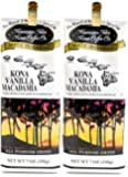 ハワイアンアイルズ コナ コーヒー バニラマカダミアナッツ(7oz)×2 Hawaiian Isles Kona Coffee Vanilla Macad.