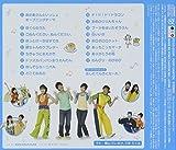 NHK「おかあさんといっしょ」最新ベスト ぼくらのうた 画像