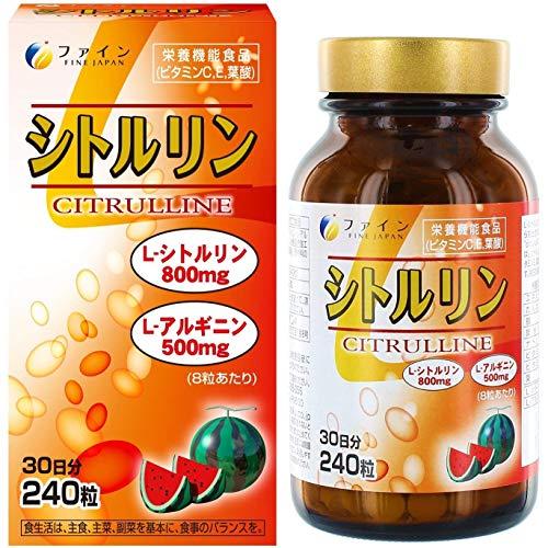 『ファイン L-シトルリン 30日分(1日8粒/240粒入) シトルリン アルギニン 配合 栄養機能食品』のトップ画像