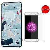 iPhone6 Plus ケース iPhone6s Plus ケース 5.5インチ 【VIVAGAGA 】 高品質TPUレザー アイフォン6 Plus/6s Plusケース 柔らかい手触り 耐摩擦 耐汚れ 耐衝撃 滑り止め 液晶保護強化ガラスフィルム付き スマホケース スマホカバー 海洋動物