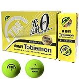 TOBIEMON(トビエモン) ゴルフボール 飛衛門 2ピース蛍光マットボール イエロー(1スリーブ3コ入り)  T-B2MY イエロー