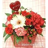 【母の日】【5/6から5/10の間にお届け】ありがとうピック付き季節のお花のミルクBOXフラワーアレンジメント(生花) FL-MD-903