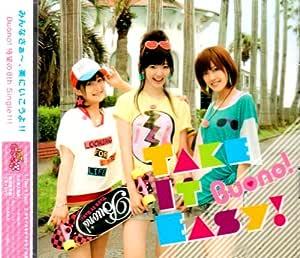 Take It Easy!(初回限定盤)(DVD付)