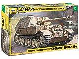 ズベズダ 1/35 ドイツ軍 Sd.kfz.184 エレファント重駆逐戦車 プラモデル ZV3659