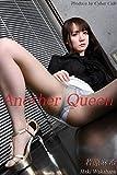 Another Queen 「若原麻希」: 美脚写真集