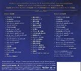 アラジン オリジナル・サウンドトラック デラックス盤 画像
