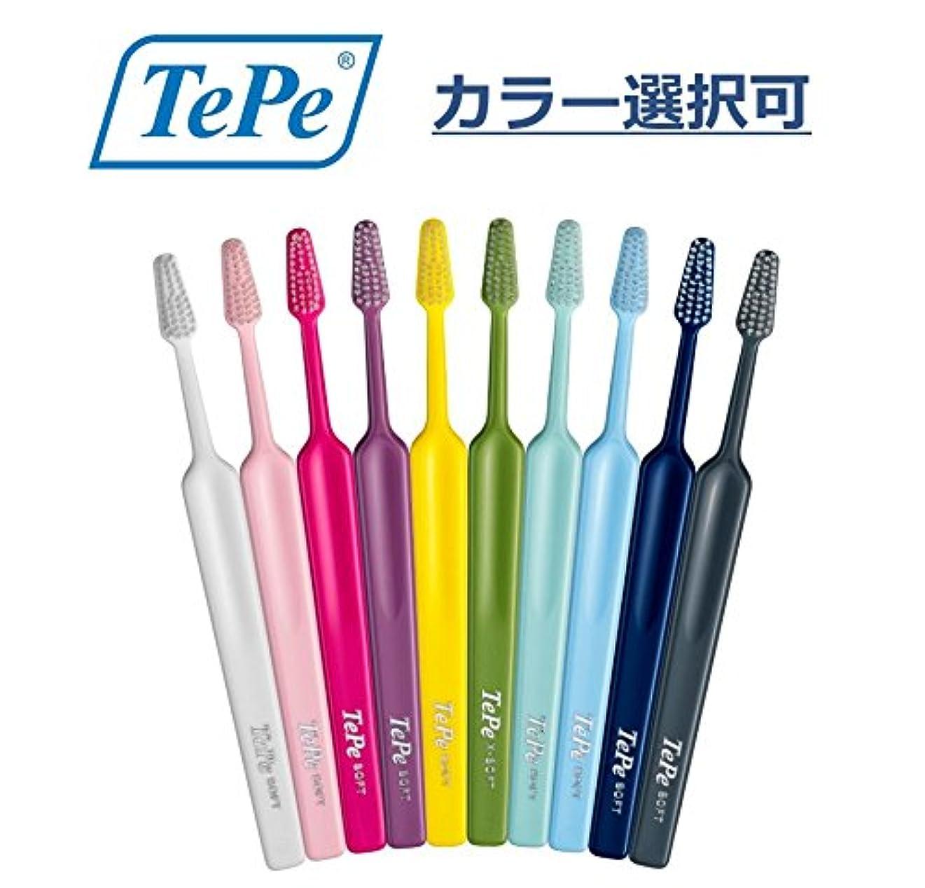 壁断線ジュラシックパーク色が選べる! テペ 歯ブラシ コンパクト X-ソフト(極やわらかめ) グラファイトグレー 10本