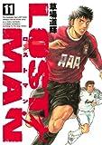 LOST MAN(11) (ビッグコミックス)