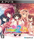 ToHeart2 DX PLUS(通常版) - PS3