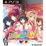 ToHeart2 DX PLUS(通常版) - PS3