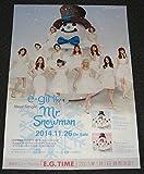 4 E-girlsMr.Snowman ポスター