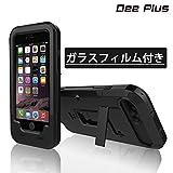 iPhone 6 Plus/iPhone 6s Plus 自転車 バイク ホルダー Dee Plus(ディプラス) マウント ケース 防水 防塵 耐衝撃 カバー シールド for iPhone6 Plus/iPhone6s Plus タッチ/調節可能 360度回転式 ガラスフィルム付き
