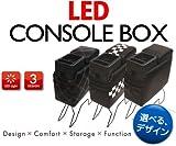 LEDコンソールボックス軽自動車&コンパクトカー用ワイヤーフレームEK-1013【ピンクステッチ】