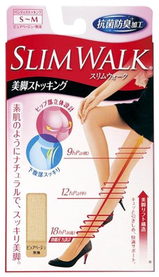 バックネーピア利点スリムウォーク 美脚ストッキング S-Mサイズ ピュアベージュ(SLIM WALK,pantyhose,SM)