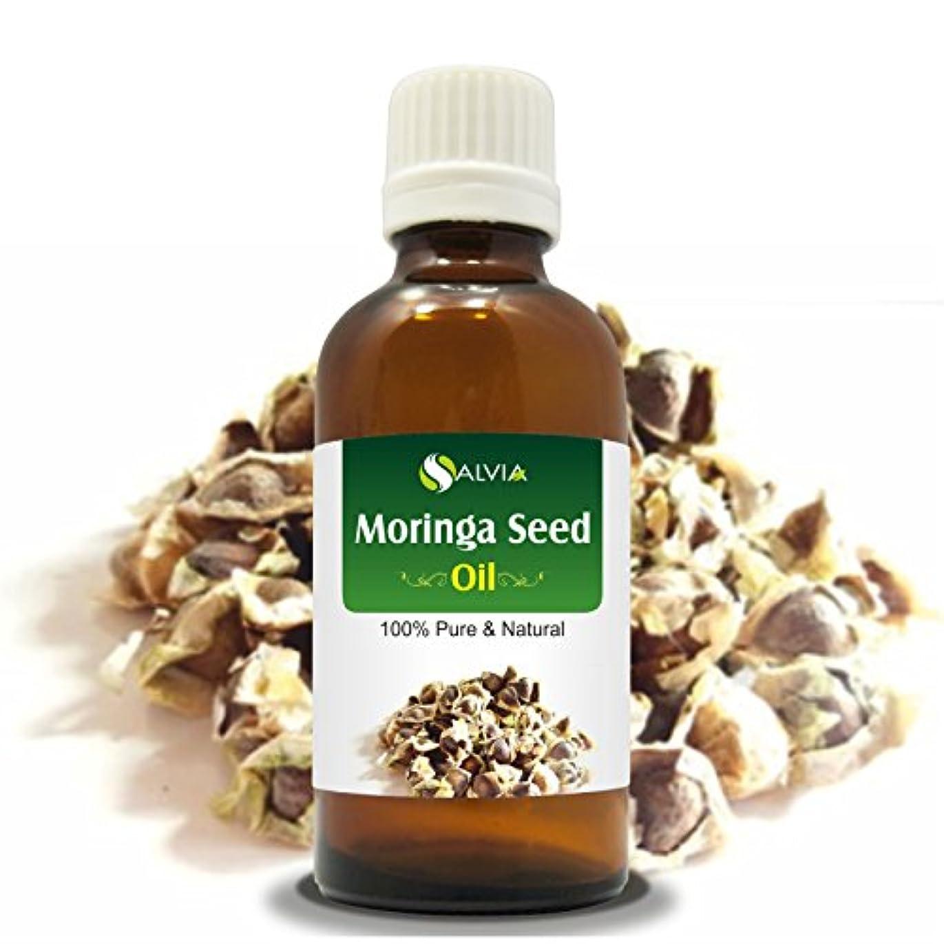 ナラーバー市長途方もないMORINGA SEED OIL (MORINGA-OLEIFERA) 100% NATURAL PURE CARRIER OIL 50ML
