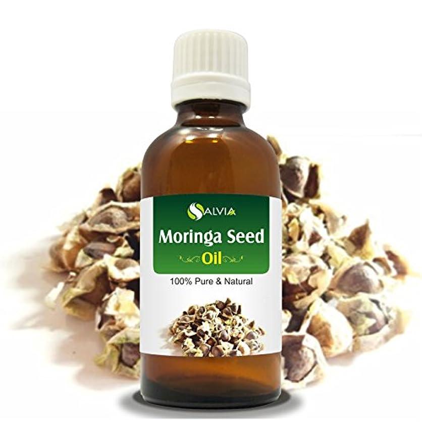 満足できるアダルト咳MORINGA SEED OIL (MORINGA-OLEIFERA) 100% NATURAL PURE CARRIER OIL 50ML