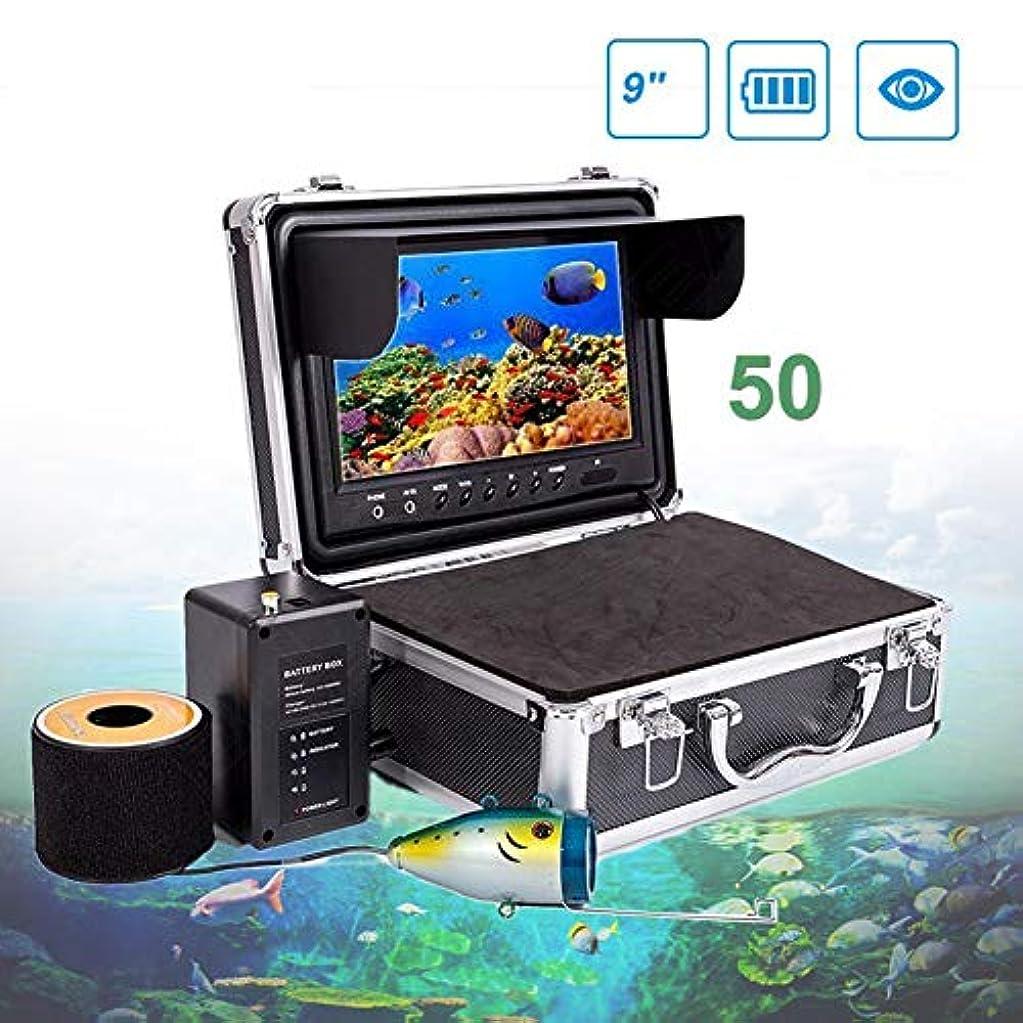 マネージャー驚いたことに大臣魚群探知機 ポータブル魚探 水中のHD 9インチ大画面で魚 探知深度50m すばやい釣りを手助けします