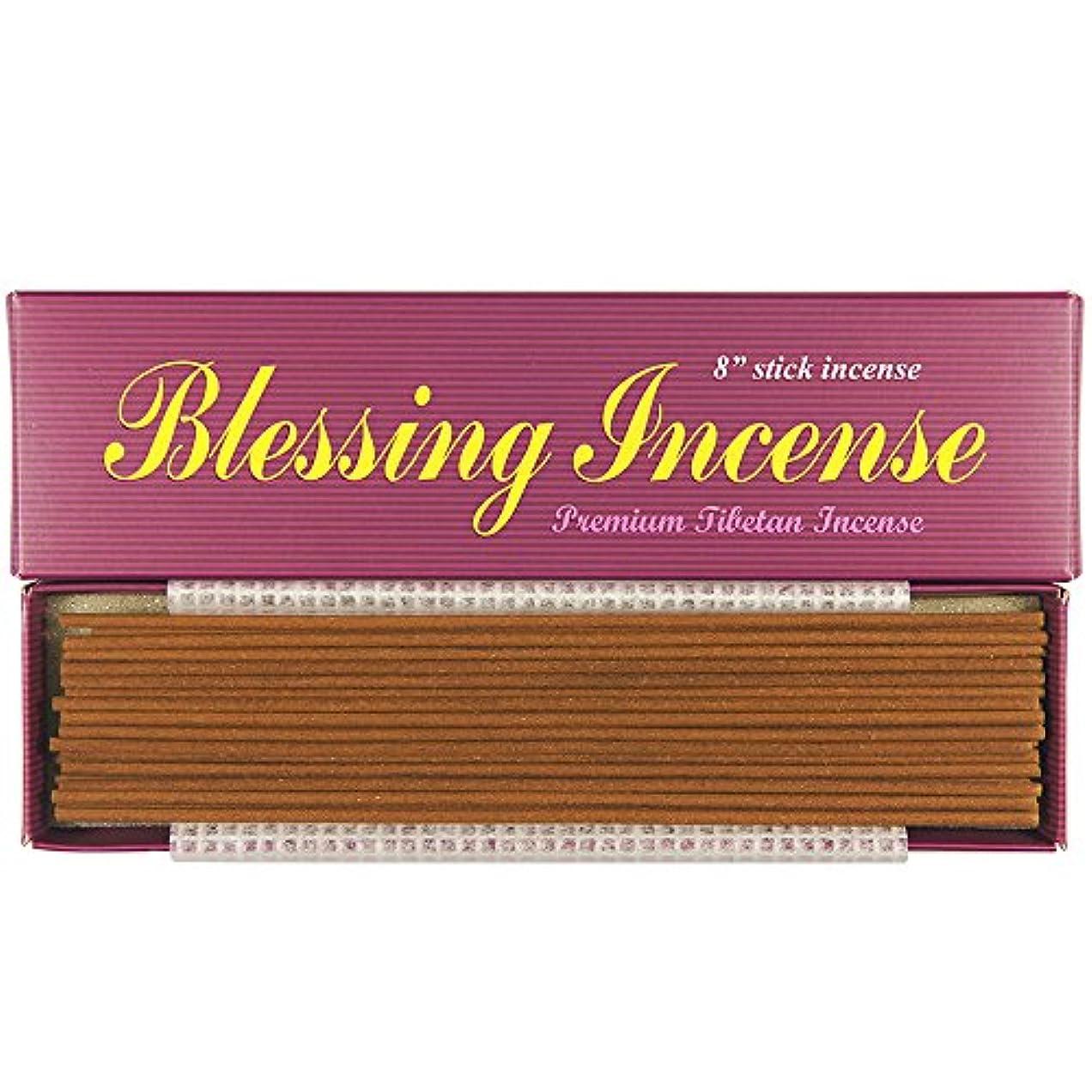保険をかける慣らす雪Blessing Incense – 8